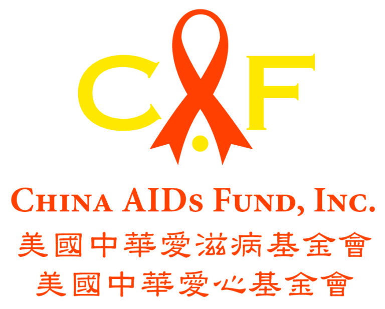 China.Aids.Fund